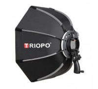 TRIOPO Foldable Octagon Softbox (50sm)