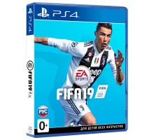 PlayStation 4 (Fifa 19)