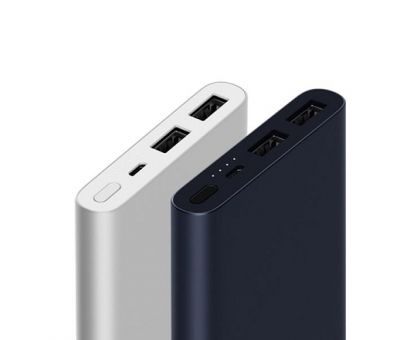 Xiaomi Power Bank 2i (10000mAh,Silver)