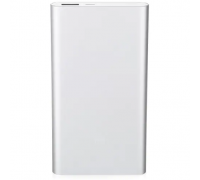Xiaomi Power Bank 2 (10000mAh,Ağ)